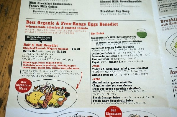 六本木ヒルズ エッグセレント ココナッツパンケーキ