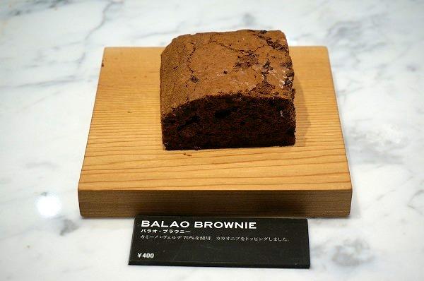 東京 チョコレート ダンデライオン ブラウニー