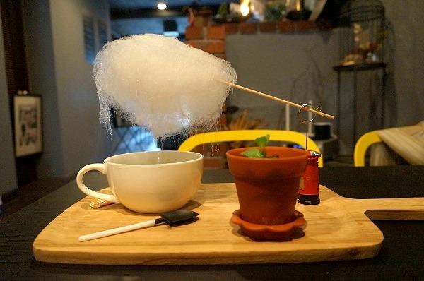京都カフェ アルファフードアンドドリンク 雲下コーヒー