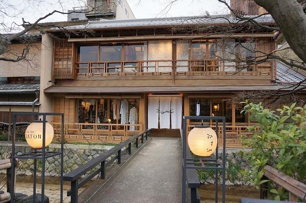 京都祗園 かき氷 たすき PASS THE BATON