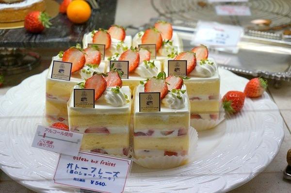 京都チョコレートスイーツ オ・グルニエ・ドール ショートケーキ