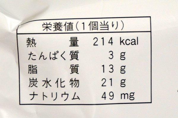 ファミリーマート 抹茶ロールケーキ お花見ロール(抹茶&いちご)