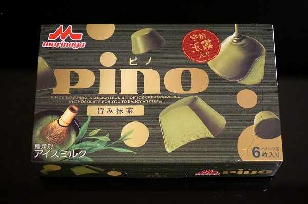 ピノ旨み抹茶(宇治玉露入り)