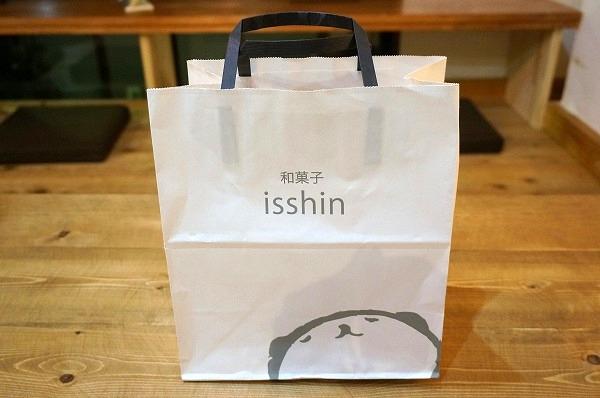 堺筋本町 isshin イッシン 創作わらび餅