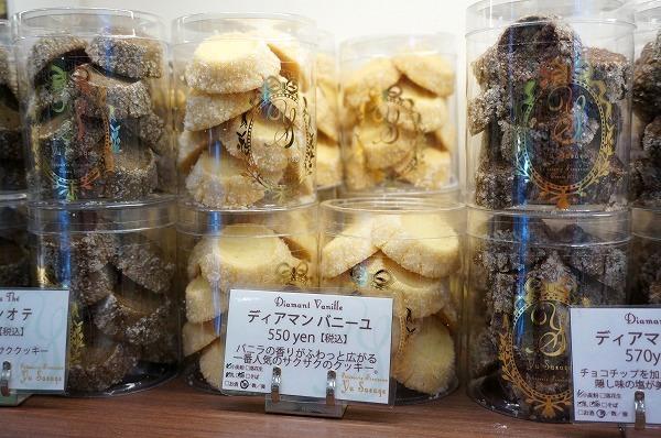 東京都世田谷区千歳烏山「ユウササゲ」焼き菓子