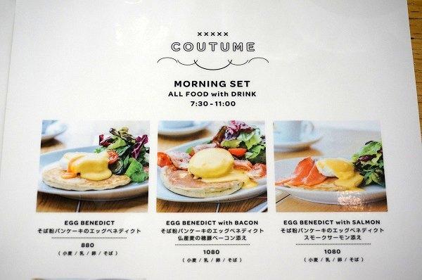 クチューム表参道店 モーニングパンケーキ&アサイーボウル