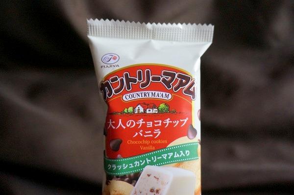 不二家 カントリーマアム 大人のチョコチップバニラアイスクリーム