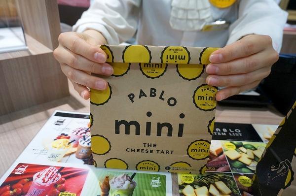パブロ沖縄国際通り店 miniチーズタルト 沖縄県産とろける紅芋タルト