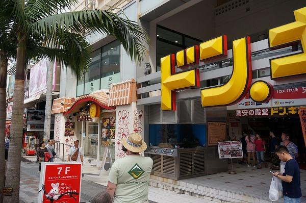 パブロ沖縄国際通り店 miniチーズタルト