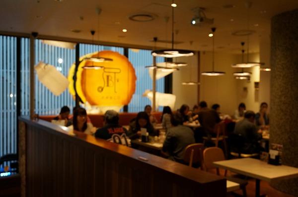 パブロ道頓堀店 チーズタルトかき氷(宇治抹茶)