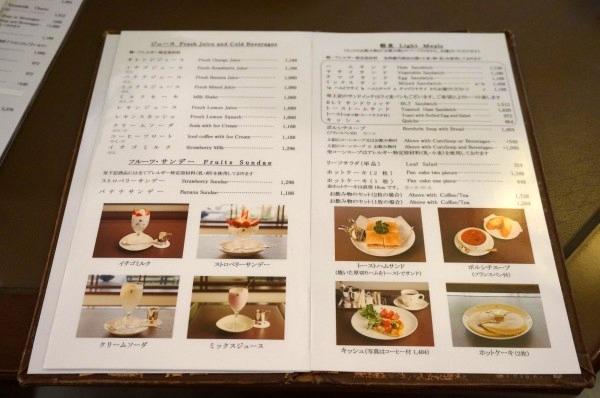 青山ウエストガーデン カフェ