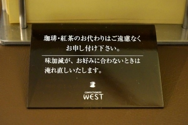 青山ウエストガーデン モーニングパンケーキ(ホットケーキ) コーヒーおかわり自由