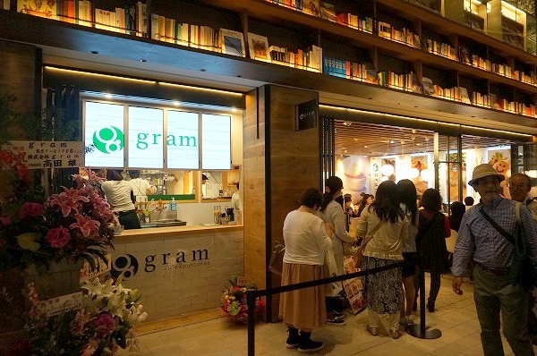 枚方T-SITEでおすすめのスイーツショップ&カフェ5店舗 GRAM