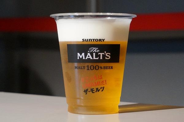 フードソニック2016 ビール