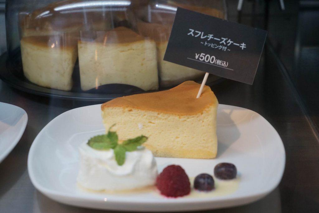 枚方T-SITE 小川珈琲リミテッド チーズケーキ