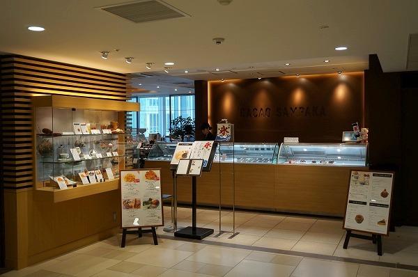 カカオサンパカ大丸梅田店 ショコラかき氷