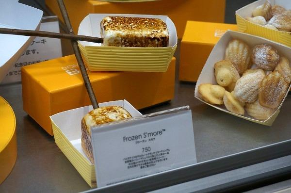 東京 トウモロコシソフトクリーム 表参道「ドミニクアンセルベーカリー」フローズンスモア