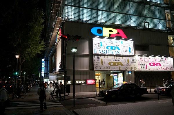 鯛パフェ 心斎橋OPA