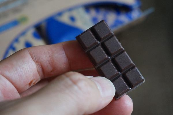 明治ザチョコレート BeantoBar