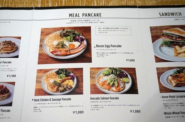 天王寺mio Jsパンケーキ 期間限定秋パンケーキ