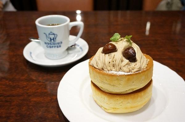星乃珈琲店四ツ橋 栗のスフレパンケーキ