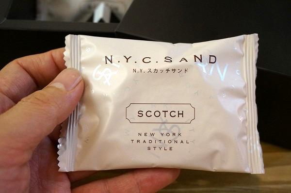 NYスカッチサンド