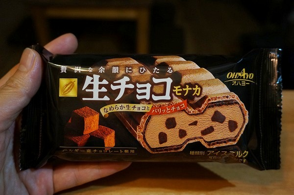 オハヨー生チョコモナカ