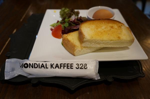 モンディアルコーヒー328 フレンチトーストモーニング