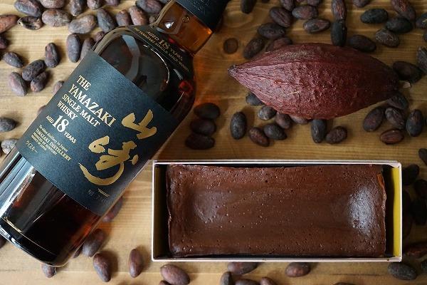 チョコレートケーキ研究所 リッチウイスキーチョコレートケーキ