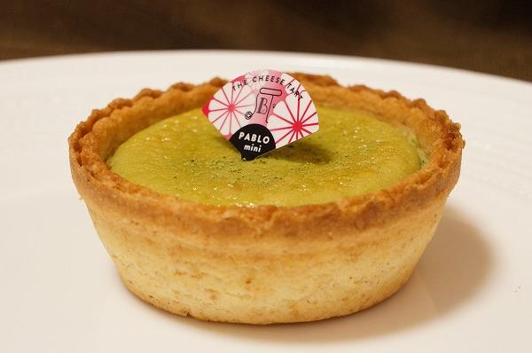 焼きたてチーズタルト専門店 パブロ京都八坂神社前店 ミニチーズタルト抹茶
