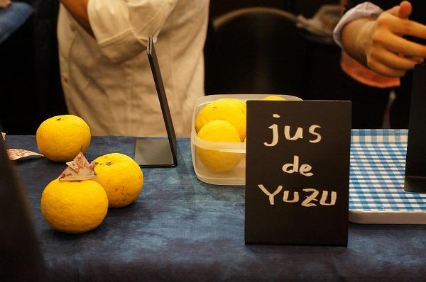 サロンデュショコラパリ2016 前夜祭 徳島柚子ブース