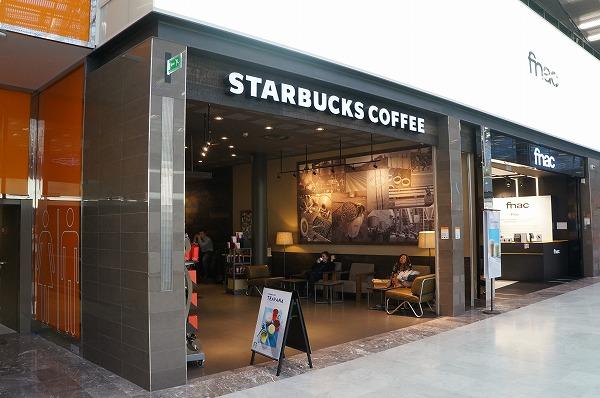シャルルドゴール空港 おみやげ スターバックスコーヒー