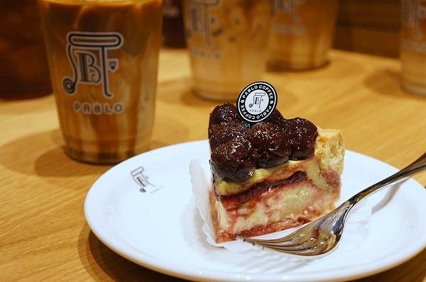 パブロコーヒー心斎橋OPAキレイ館限定チーズタルト
