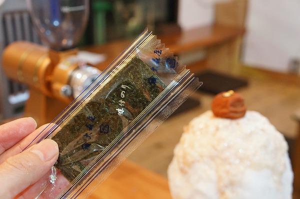 チョコレート研究所 甘酒うめ~かき氷 味付け海苔つき