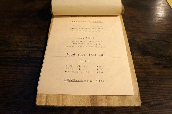 カワタ製菓店 カフェ メニュー