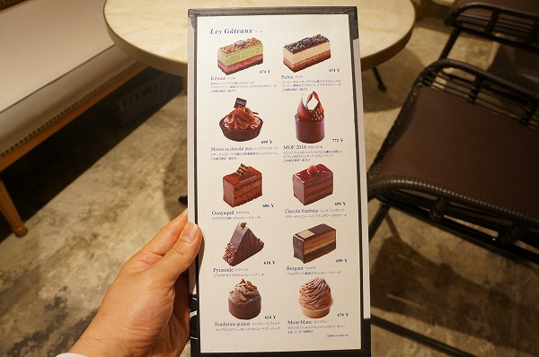 ジャンポールエヴァン 京都限定 チョコレートケーキ