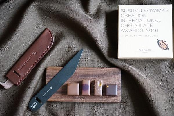 龍泉刃物 チョコレート所作 ボンボンショコラナイフ